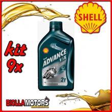 KIT 9X LITRO OLIO SHELL ADVANCE VSX 2 1LT - 9x 55952098