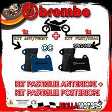BRPADS-48231 KIT PASTIGLIE FRENO BREMBO MZ STREET MOTO MUZ 2000- 660CC [CC+ORGANIC] ANT + POST