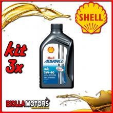 KIT 3X LITRO OLIO SHELL ADVANCE 4T ULTRA SCOOTER 5W40 1LT - 3x 550030143