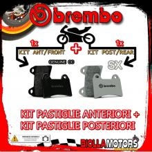 BRPADS-12514 KIT PASTIGLIE FRENO BREMBO ROYAL ENFIELD CONTINENTAL GT 2014- 535CC [GENUINE+SX] ANT + POST