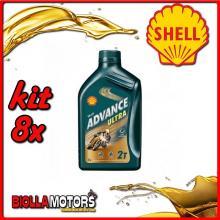 KIT 8X LITRO OLIO SHELL ADVANCE ULTRA 2T 1LT - 8x 55952104
