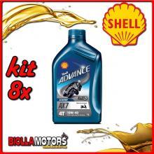 KIT 8X LITRO OLIO SHELL ADVANCE 4T AX7 10W40 1L SEMISINTETICO - 8x 550027090