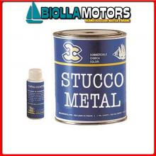 5725012 STUCCO METAL POLIESTERE 125ML GREY Stucco di Poliestere Metallico