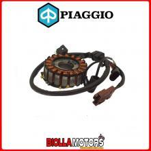 58070R STATORE COMPLETO PIAGGIO ORIGINALE BEVERLY 250 CRUISER E3 2007-2009