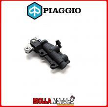 271019 POMPA FRENO ANTERIORE DESTRA PIAGGIO NRG MC2