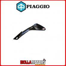 CM026202 SPECCHIETTO DX ORIGINALE PIAGGIO / GILERA NEXUS 500