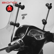 8070900+8500971 PARABREZZA BIONDI LINEA Z VESPA 50/125CC SPRINT / PRIMAVERA 2T/4T