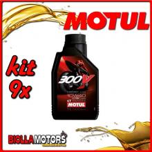 KIT 9X LITRO OLIO MOTUL 300V FACTORY LINE ROAD RACING 10W40 100% SINTETICO PER MOTORI 4T - 9x 104118