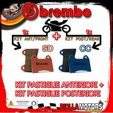 BRPADS-38390 KIT PASTIGLIE FRENO BREMBO MALANCA GTI 1970- 80CC [SD+CC] ANT + POST