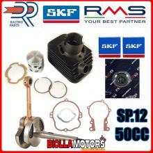KIT REVISIONE MOTORE SP12 50CC PIAGGIO BOSS 50 2T 88-89