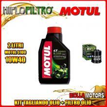 KIT TAGLIANDO 2LT OLIO MOTUL 5100 10W40 PIAGGIO 125 Beverly GT / Rst / Sport / MIC / Tourer 125CC 2001-2011 + FILTRO OLIO HF183