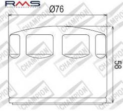 100609775 COF465 FILTRO OLIO APRILIA SMV 750 Dorsoduro Factory / ABS  10-12