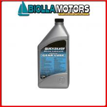 5705524 CF QS GEAR LUBE 12X237ML Olio Piede Gear Lube Premium Blend