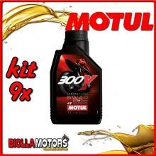 KIT 9X LITRO OLIO MOTUL 300V FACTORY LINE ROAD RACING 5W40 100% SINTETICO PER MOTORI 4T - 9x 104112