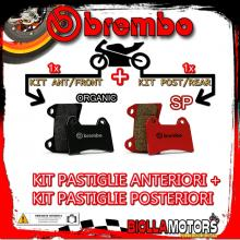 BRPADS-48171 KIT PASTIGLIE FRENO BREMBO HYOSUNG GT COMET 2004- 125CC [ORGANIC+SP] ANT + POST