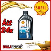 KIT 24X LITRO OLIO SHELL ADVANCE 4T ULTRA SCOOTER 5W40 1LT - 24x 550030143