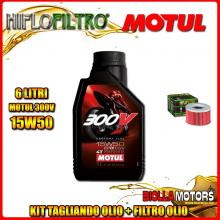 KIT TAGLIANDO 6LT OLIO MOTUL 300V 15W50 HONDA TRX500 FGA Fourtrax Foreman Rubicon GPScape 500CC 2004-2008 + FILTRO OLIO HF111