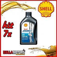 KIT 7X LITRO OLIO SHELL ADVANCE 4T ULTRA SCOOTER 5W40 1LT - 7x 550030143