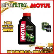 KIT TAGLIANDO 2LT OLIO MOTUL 5100 10W50 PIAGGIO 125 Beverly GT / Rst / Sport / MIC / Tourer 125CC 2001-2011 + FILTRO OLIO HF183