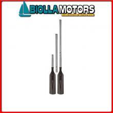 0701402 PAGAIA 71/142 DIVISIBILE ALU Pagaia Divisibile in Alluminio