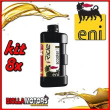 KIT 8X LITRO OLIO ENI I-RIDE SCOOTER 2T - 8x E152291