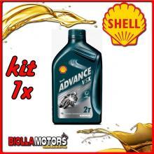 KIT 1x LITRO OLIO SHELL ADVANCE VSX 2 1LT - 1x 55952098