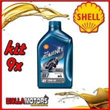 KIT 9X LITRO OLIO SHELL ADVANCE 4T AX7 10W40 1L SEMISINTETICO - 9x 550027090