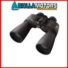 2530976 BINOCOLO NIKON ACTION EX 7X50 CF Binocolo Nikon Action EX CF