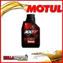 104134 1 LITRO OLIO MOTUL 300V FACTORY LINE OFF ROAD 5W40 100% SINTETICO PER MOTORI 4T