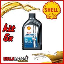 KIT 5X LITRO OLIO SHELL ADVANCE 4T ULTRA SCOOTER 5W40 1LT - 5x 550030143