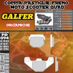FD094G1054 PASTIGLIE FRENO GALFER ORGANICHE ANTERIORI BOMBARDIER RALLY 200 03-04