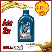 KIT 2X LITRO OLIO SHELL ADVANCE 4T AX7 15W50 1LT - 2x 550027108