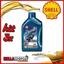 KIT 3X LITRO OLIO SHELL ADVANCE 4T AX7 10W40 1L SEMISINTETICO - 3x 550027090
