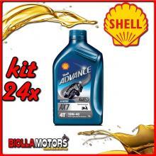 KIT 24X LITRO OLIO SHELL ADVANCE 4T AX7 10W40 1L SEMISINTETICO - 24x 550027090