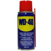 39509 SUPERSBLOCCANTE - LUBRIFICANTE WD-40 MULTIFUNZIONE 100ML