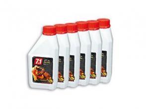 7612014 FLACONE 1 LITRO OLIO MALOSSI 7.1 2T OIL RACING FULL SYNT