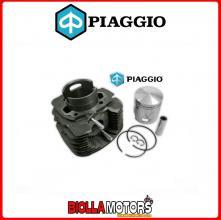 832349 CILINDRO MOTORE ORIGINALE PIAGGIO APE TM 703 - 602 (EX CODICE 828864)