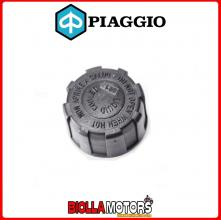 623673 TAPPO RADIATORE ORIGINALE PIAGGIO ZIP SP