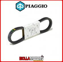 840908 CINGHIA TRASMISSIONE PIAGGIO ORIGINALE ATLANTIC 125-200-250 2003-2006
