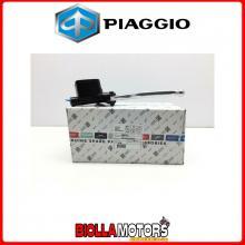 CM077411 POMPA FRENO POSTERIORE ORIGINALE PIAGGIO BEVERLY 250 CRUISER E3 2007-2009 (EMEA)