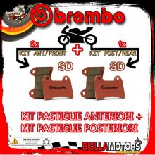 BRPADS-24948 KIT PASTIGLIE FRENO BREMBO POLARIS 2X4, 4X4 1990- 250CC [SD+SD] ANT + POST