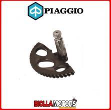 831458 ASSE INGRANAGGIO MESSA IN MOTO PIAGGIO DIESIS 50 (EMEA)