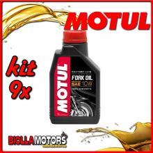 KIT 9X LITRO OLIO MOTUL FORK OIL FACTORY LINE MEDIUM 10W FORCELLA - 9x 105925