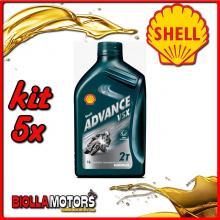 KIT 5X LITRO OLIO SHELL ADVANCE VSX 2 1LT - 5x 55952098