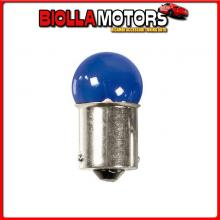 58369 PILOT 12V BLUE DYED GLASS, LAMPADA SFERICA - (R5W) - 5W - BA15S - 2 PZ - D/BLISTER