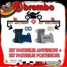 BRPADS-10711 KIT PASTIGLIE FRENO BREMBO ZERO ZF DS 2013- 11.4CC [CC+SX] ANT + POST