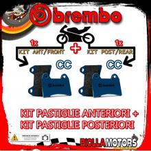 BRPADS-30647 KIT PASTIGLIE FRENO BREMBO LIFAN LF OFF ROAD 2007- 125CC [CC+CC] ANT + POST
