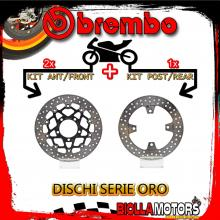 BRDISC-3954 KIT DISCHI FRENO BREMBO KAWASAKI Z 750 ABS 2007- 750CC [ANTERIORE+POSTERIORE] [FLOTTANTE/FISSO]
