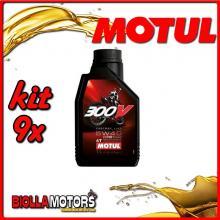 KIT 9X LITRO OLIO MOTUL 300V FACTORY LINE OFF ROAD 5W40 100% SINTETICO PER MOTORI 4T - 9x 104134