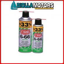 5706025 CRC 6-66 MARINE 300ML 2 SPRAY CRC 6-66 Marine